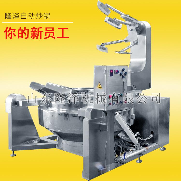 自动化炒酱设备